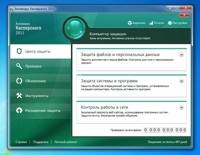Tạo 4313 ngày bản quyền cho Kaspersky Antivirus 2011 hiệu quả 100.