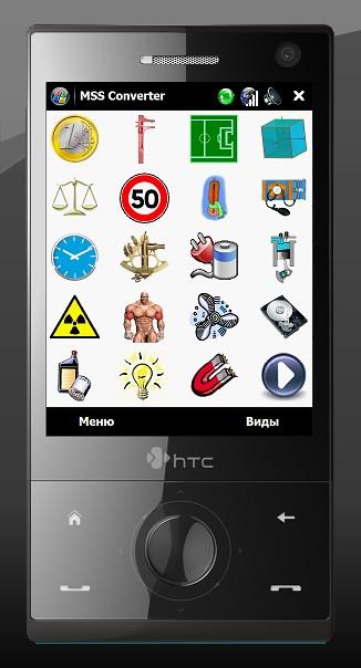 Resco Explorer 2003 V5.0 For Pocket Pc
